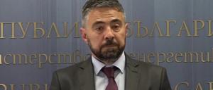 Здрава метла: Енергийният министър уволни цялото ръководство на БЕХ